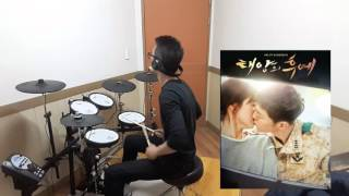 K.will(케이윌) _ Talk Love(말해! 뭐해?) l 태양의 후예 OST Part.6 (Drum Cover)