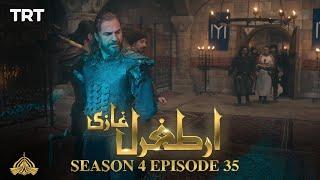 Ertugrul Ghazi Urdu   Episode 35  Season 4