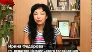 День журналиста - Измаил
