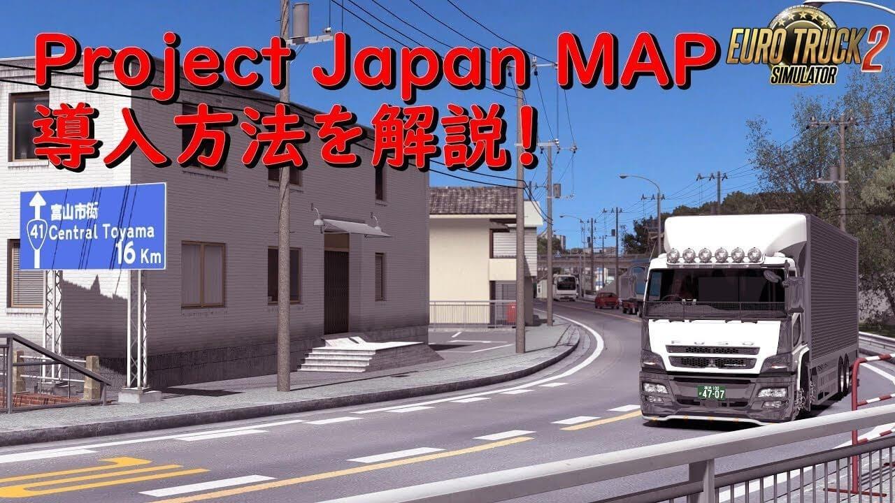 EURO TRUCK SİMULATOR 2   PROJECT JAPAN V0.40   AMAGASAKİ-İMABARİ ( TİMELAPSE )