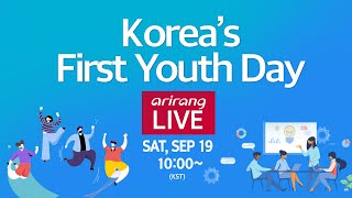 [Special Live] Korea's First Youth Day (BTS Speech Included) (제 1회 청년의 날 기념식 생중계)