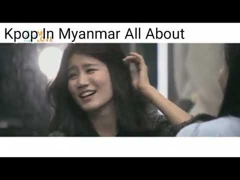All Myanmar Mm
