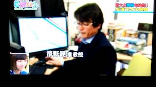 生体工学の世界的権威野村泰伸教授1
