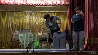 Премьера! спектакля - комедии «Страсти по объявлению». Лухский народный театр