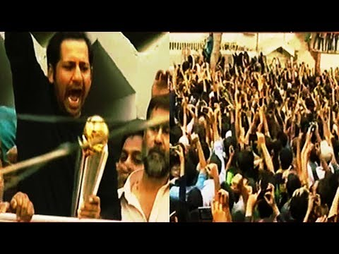 Sarfraz Ahmed Showing Champions Trophy to Fans at House Balcony   Express News
