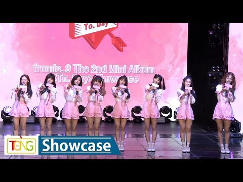 Fromis_9(프로미스나인) 'DKDK'(두근두근) Showcase -Greeting- (쇼케이스, To. Day, IDOL SCHOOL, 아이돌학교)