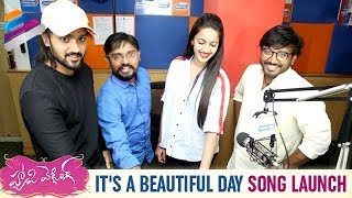 It's a Beautiful Day Song Launch | Happy Wedding Telugu Movie | Sumanth Ashwin | Niharika Konidela