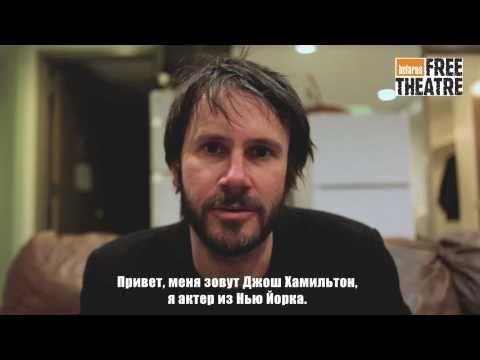 Josh Hamilton: video-appeal to Belarus