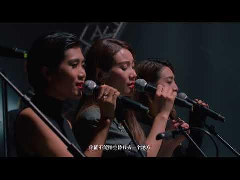 李志、电声与管弦乐 04. 定西