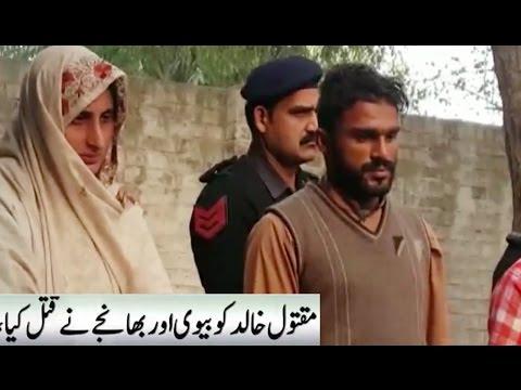 Lahore | Police Nay Andhy Qatal Ka Suragh Laga Lia | Crime News | Neo TV
