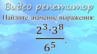ЕГЭ 2017 по математике, базовый уровень. Задания 2