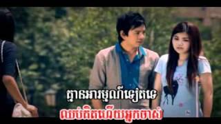 [MV]  Kreng Chit Songsa Chas by Meas Sok Sophea