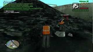 SA:MP | Обучение игре на сервере - Шахта