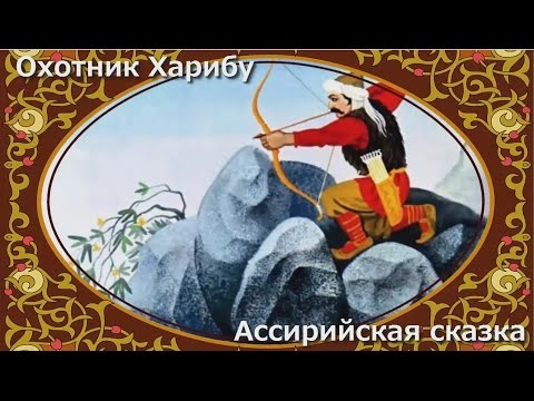 Аленушкины сказки   Сказка про Воробья Воробеича    Д. Н.  Мамин Сибиряк