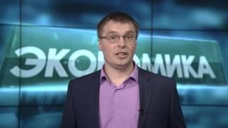 Крым-24. Экономика 24.04.2017