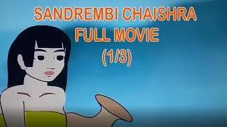 Indian Manipuri animation SANDREMBI CHAISHRA with English Subtitle (Official Youtube Release 1/3)