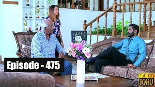 Deweni Inima | Episode 475 03rd December 2018