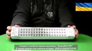 Фонарь светодиодный переносной YJ-6808 (iscariot.com.ua)(Аварийная лампа YJ-6808., 2014-12-10T13:41:42.000Z)