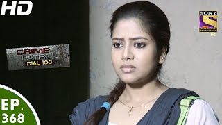 Crime Patrol Dial 100 - क्राइम पेट्रोल - Rajwadi Double Murder - Episode 368 - 17th January, 2017