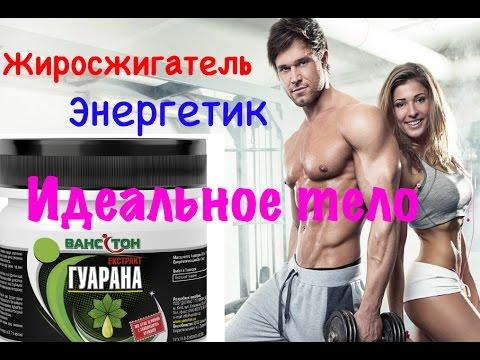 Купить спортивное питание в Могилеве, Минске, Гомеле