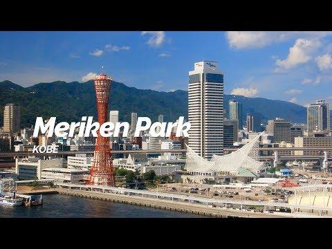 Meriken Park, Kobe   Japan Travel Guide