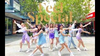 "[KPOP IN PUBLIC] TWICE 트와이스 ""Feel Special"" | 9 Members Dance Cover | TheMoves Western Australia"