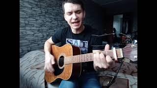 """Всегда быть рядом Песня из кинофильма """"31е июня"""" (кавер, 2021) как играть на гитаре, аккорды, текст видео"""