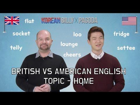 [KoreanBilly X PAGODA] 영국 영어 Vs 미국 영어 (주제: Home)