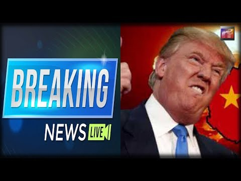 BREAKING: Trump STUNS World With What Just LEAKED - He's Going After CHINA!