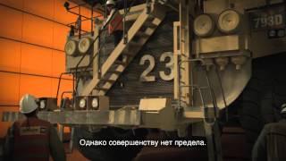 Ориентированность на горнодобывающую промышленность (Русские субтитры)(, 2013-10-09T19:42:26.000Z)