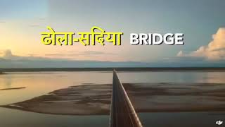 Padma Bridge Development