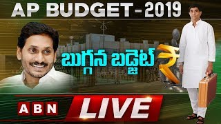 AP Budget 2019 LIVE | Buggana Rajendranath Reddy presents Budget 2019 in Assembly | ABN LIVE