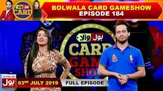 BOLWala Card Game Show | Mathira & Waqar Zaka Show | 3rd July 2019 | BOL Entertainment