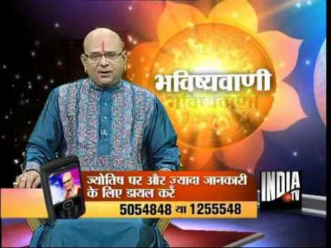 Bhavishyavani   (14/07/2011)