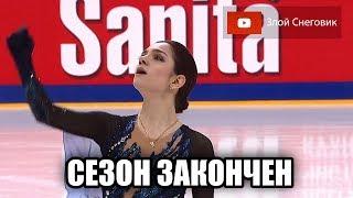 МЕДВЕДЕВОЙ НЕ БУДЕТ Чемпионат России по Фигурному Катанию 2020