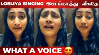 Losliya sings Ilaiyaraaja's classic song in live
