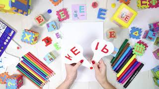 Буква Е [е]. Учим буквы русского алфавита. #Азбука с Тётушкой Азбуковной