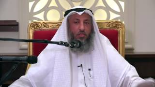 ما هو مصير المجنون يوم القيامة الشيخ د.عثمان الخميس