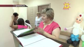 В центре Цивильска открылась «Клиника здоровья»