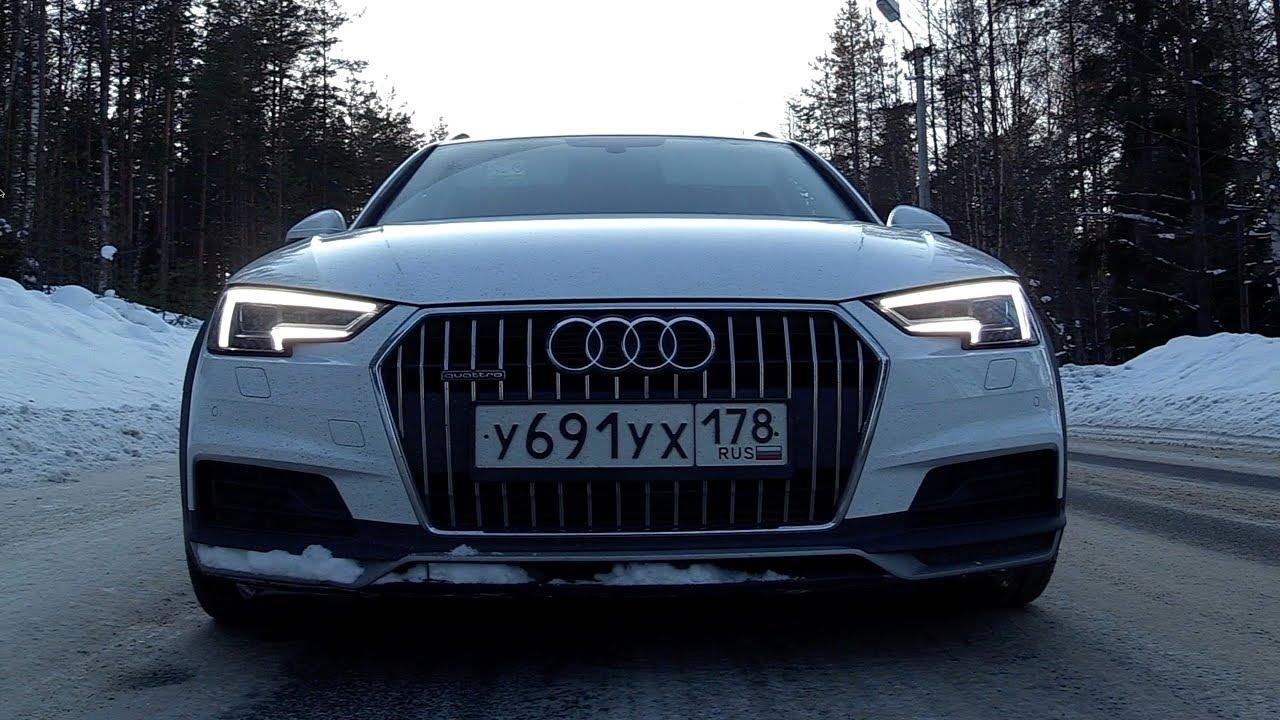 Bilstein B8 Eibach Pro Kit On Audi A4 B9 Allroad Before After