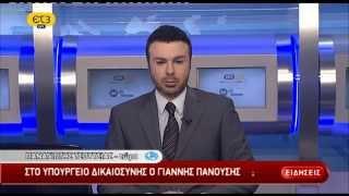 Δελτίο ειδήσεων ΕΡΤ 01/04/2015