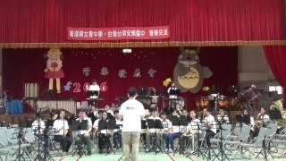 08-長髮公主-香港中國婦女會中學管樂團