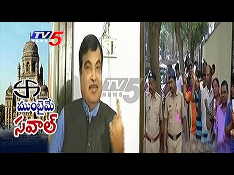 Political Leaders & Celebrities Cast Their Votes In Maharashtra Elections 2017 | TV5 News