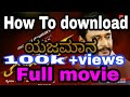 Darshan new #jayamana full movie download with HD print new kannada movies download