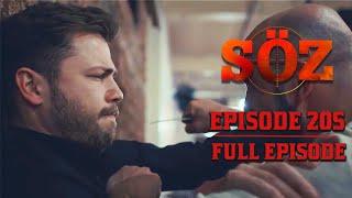 The Oath | Episode 205 (English Subtitles)