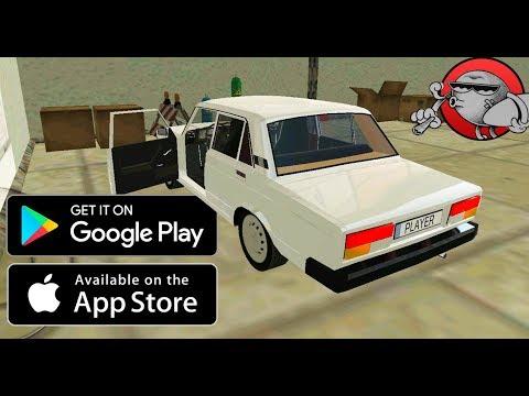 Car Simulator - ЗАБРАЛ СЕМЕРКУ (Симулятор автомобиля #5)