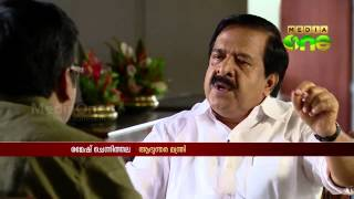 Home Minister Ramesh Chennithala In View Point 19/06/15
