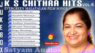 Krishnan nair shantakumari chithra, often credited as k. s. chithra or simply is an indian playback singer from kerala. also sings cl...