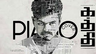 Cover images Kaththi Theme Song | The Sword of Destiny | Anirudh Ravichander | Piano Cover | Ishra's Music