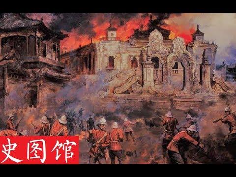 英法联军之役全程战线变化 Second Opium War (1856~1860)